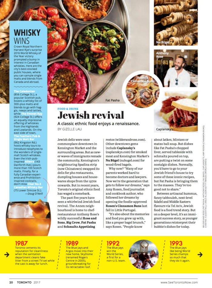 tourism toronto visitor guide jewish eats